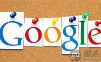 谷歌最强攻略,2017年Google最强20个搜索攻略技巧
