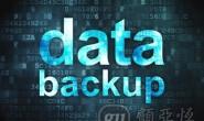 谨记建网站中15个常见的错误!DataBackup不要放着不管!