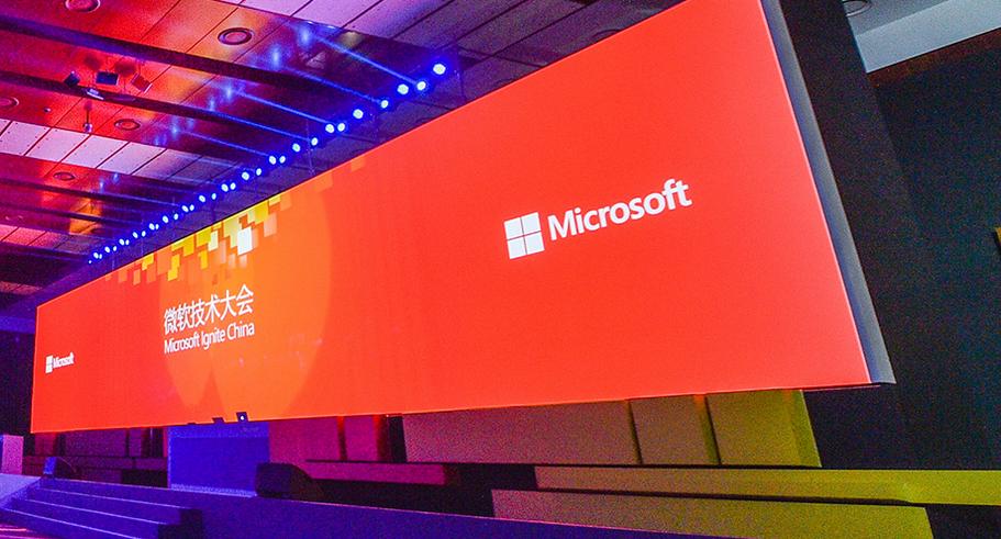 微软在Lgnite大会公布安卓版Excel新功能