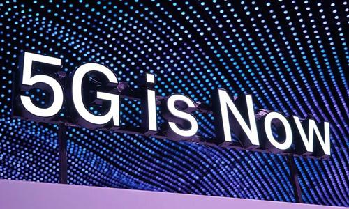 5G网络连接速度更快