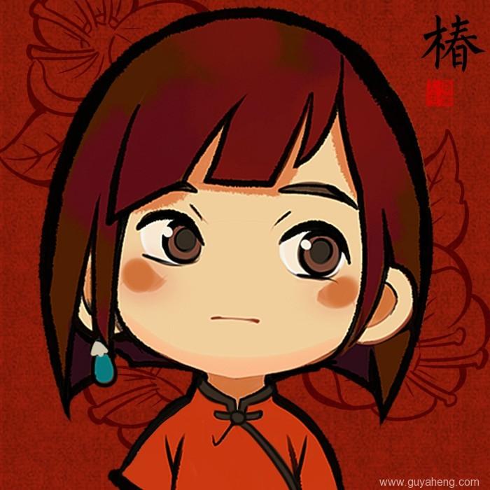 大鱼海棠头像-椿