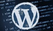 10款必备的 WordPress 常用插件