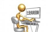 搜索引擎返回代码:史上最全网站降权原因解析