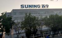 前往北京(BeiJing)通州进阶检测工程师