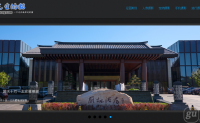 Guyahn-《网友图集征召公告》-长期更新
