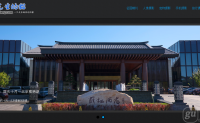 [网站主题]-这是一款关于摄影展示的wordpress主题