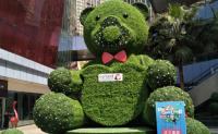 [顾亚恒日记6]花果园的一处绿色小熊风景