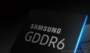 [性能篇]三星GDDR6显存速度究竟有多高?