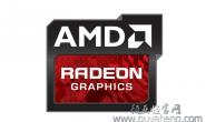 AMD发布2048流处理器版RX 580:功耗更低