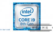 Intel表示2019年一定能看到10nm的处理器产品