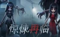 《第五人格》监管者梦之女巫全新奇珍时装富江上线