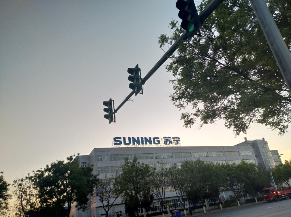 苏宁SuNing