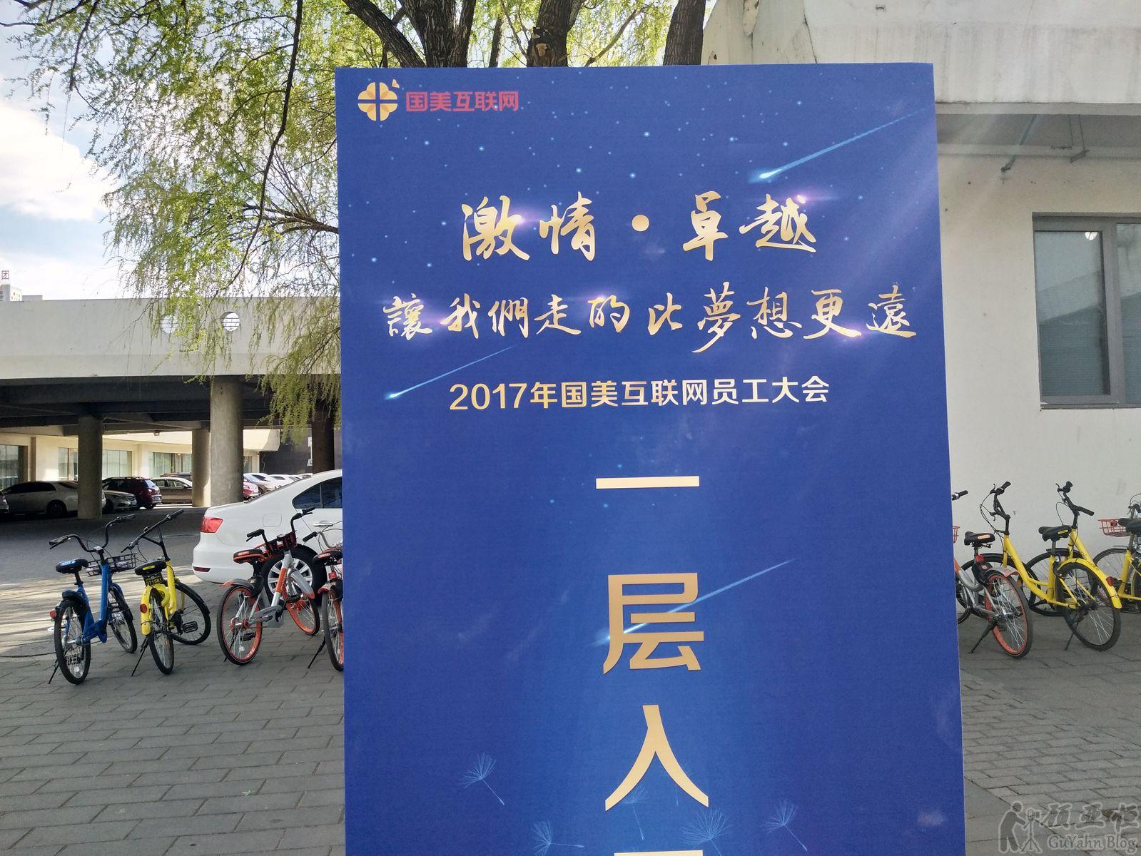 yuanboyuan0037