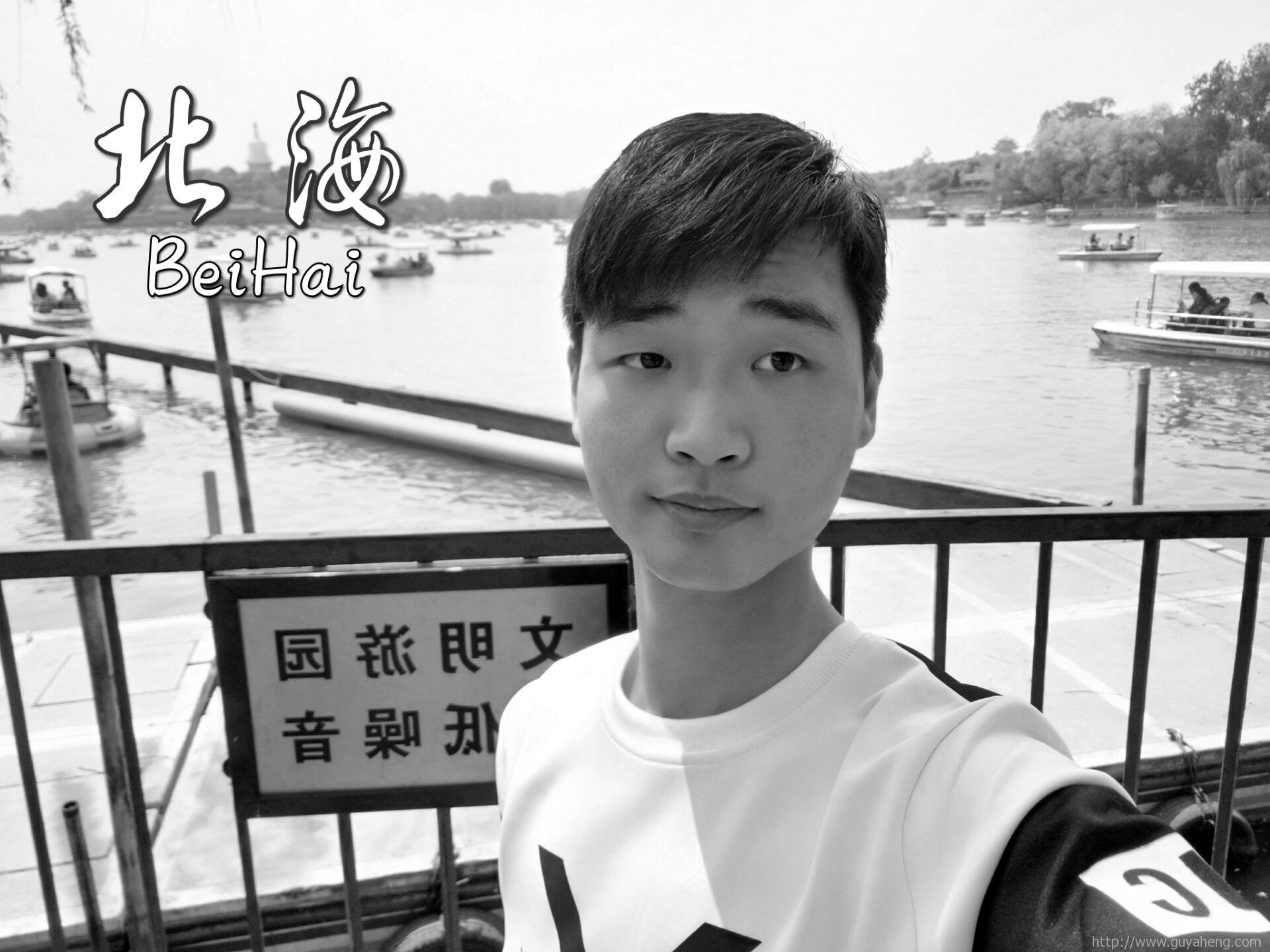 顾亚恒_北海公园(In Beijing)