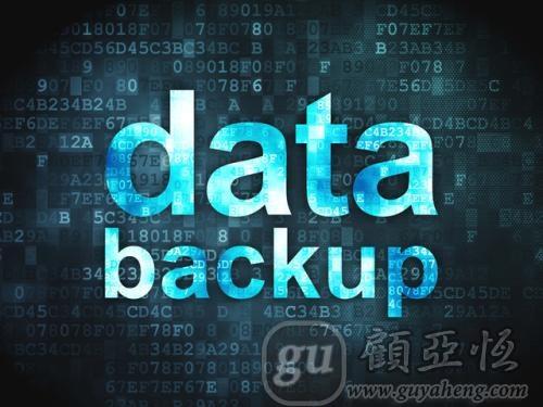《谨记建网站中15个常见的错误!DataBackup不要放着不管!》