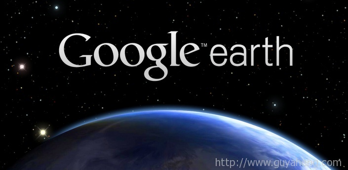 Google Earth谷歌地球