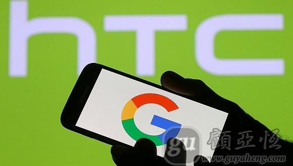 谷歌收购HTC部分手机业务