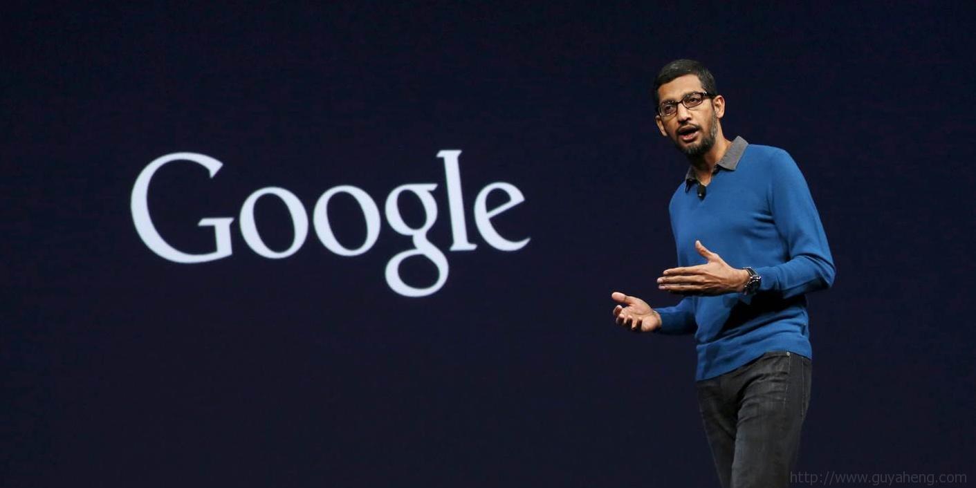 google登录方案
