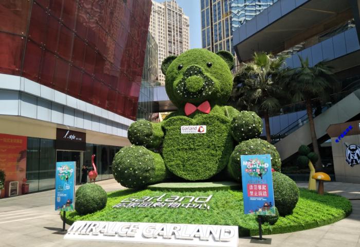 花果园Garland购物中心(近景)