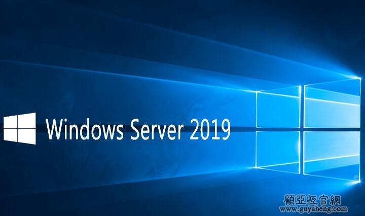 微软发布SQL Server 2019公开预览版