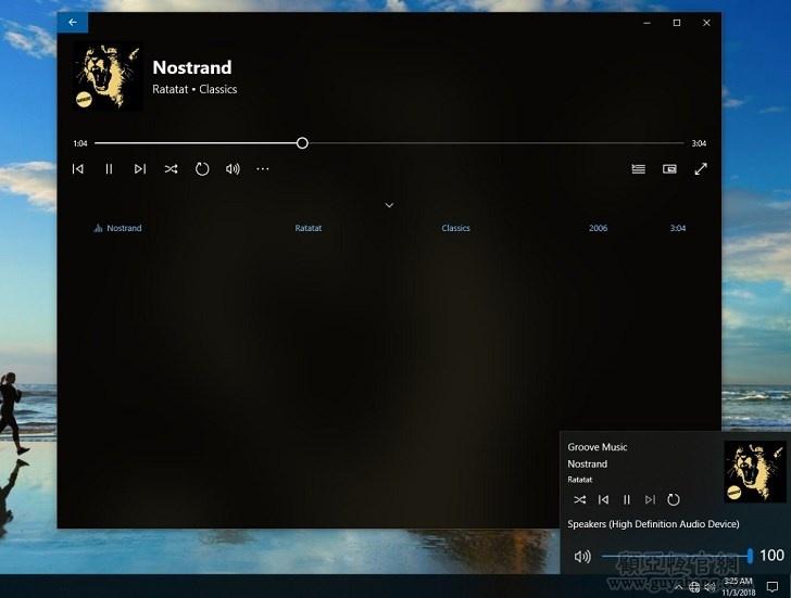 Windows 10 19H1音乐控制更新