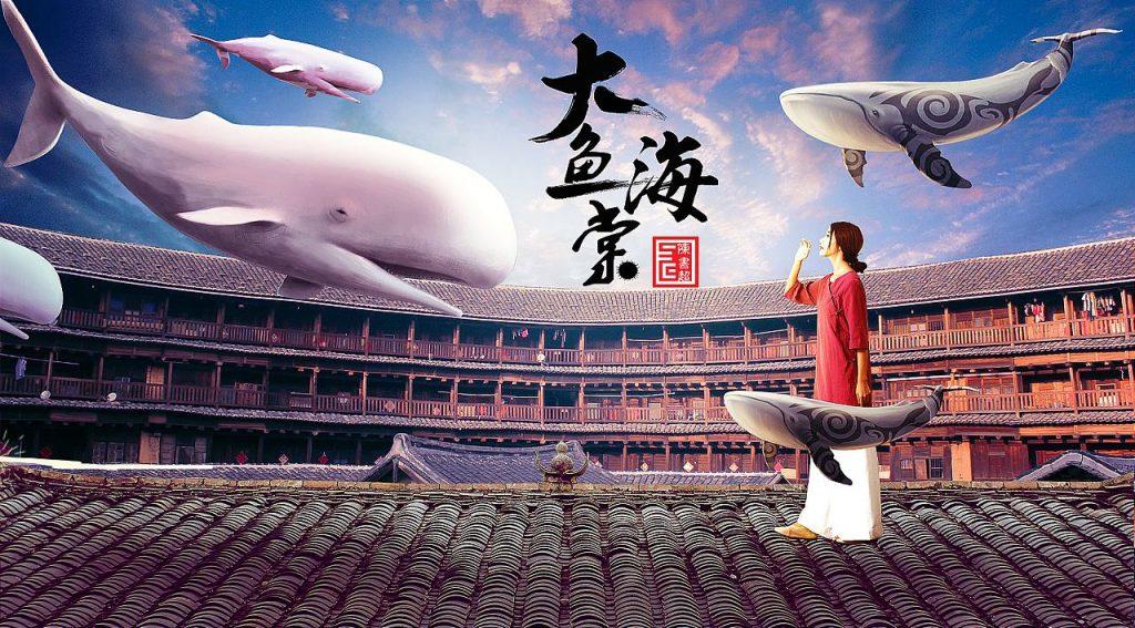 《大鱼海棠-高清头像与壁纸[持续更新收集]》
