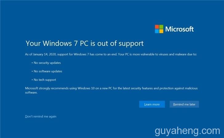 《Windows 7停止更新,次日全屏警告中文弹窗开始大规模上线》