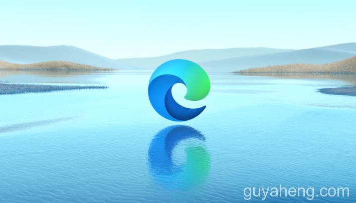 《微软全新Chromium版Edge浏览器正式版发布》