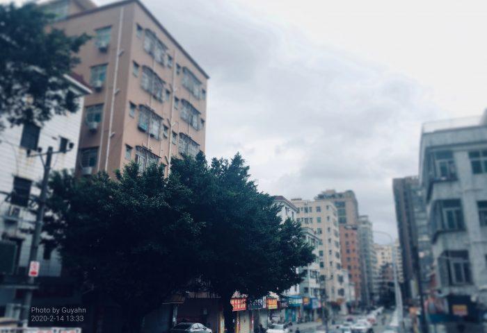2月14日的深圳前夜有雨