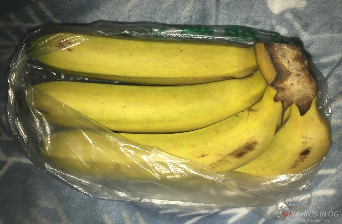 2020年5月17日Guyahn顾亚恒生日-图3香蕉